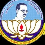Bharathidasan University Walk-in Drive 2020