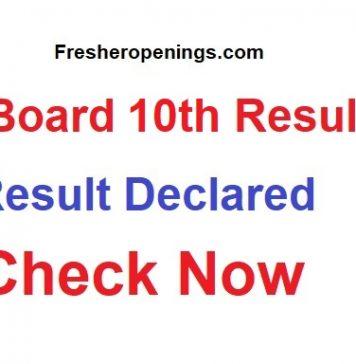 BSEB Matric Result 2020