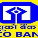UCO Bank Recruitment 2020