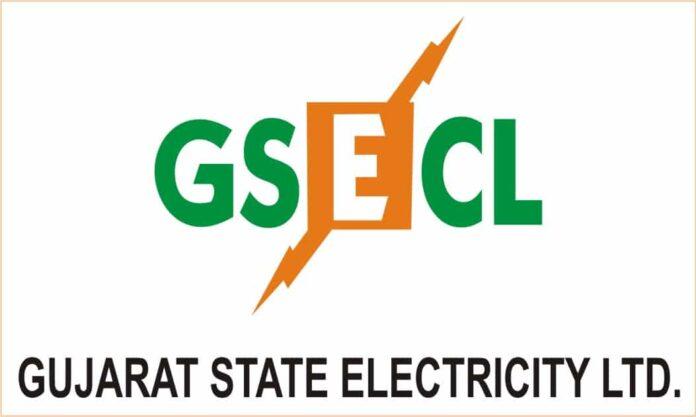 GSECL Hiring 2021